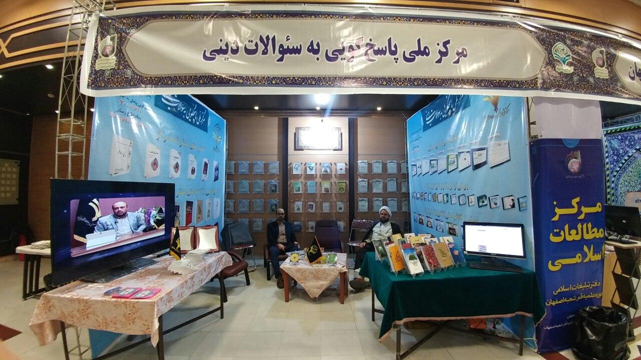 غرفه مرکز ملی در نماشگاه
