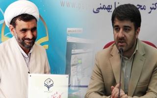 دکتر محمد رضا بهمنی - حجت الاسلام محسن جنتی