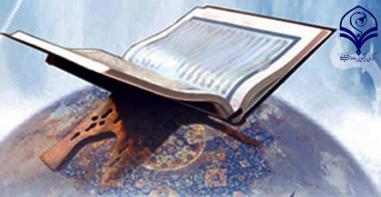 مرکز ملی پاسخگویی - مستشرقان - محمد حسن زمانی